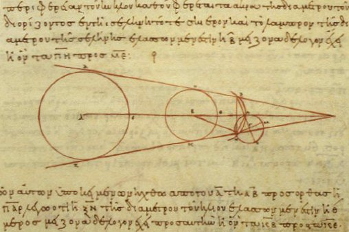 File:Aristarchus working.jpg
