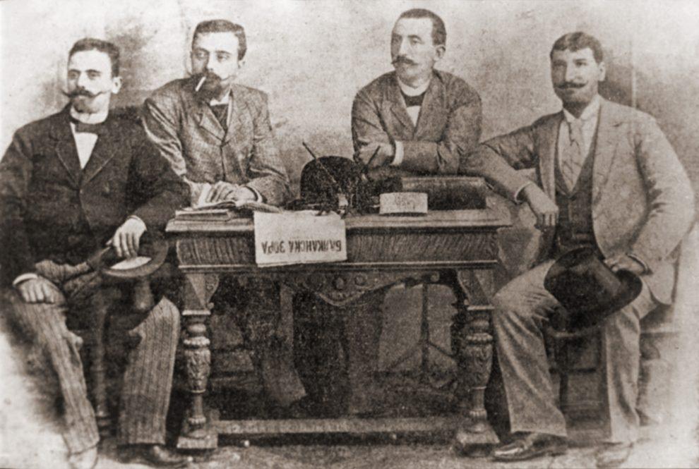 Никола Генадиев - Wikiwand
