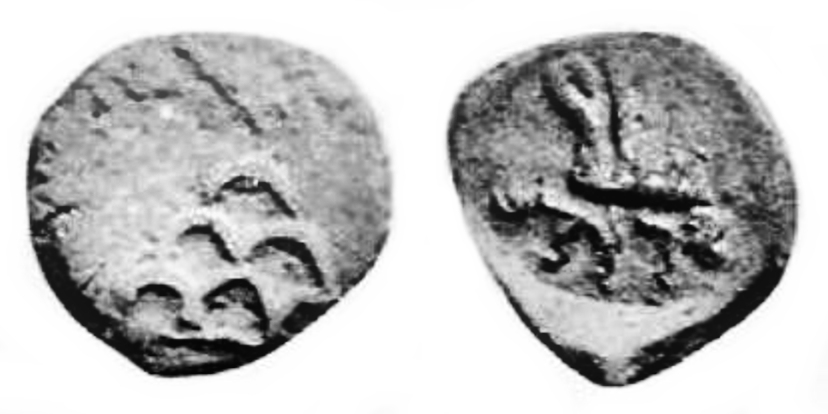 File:Bilingual Coin of Agathocles of Bactria.jpg