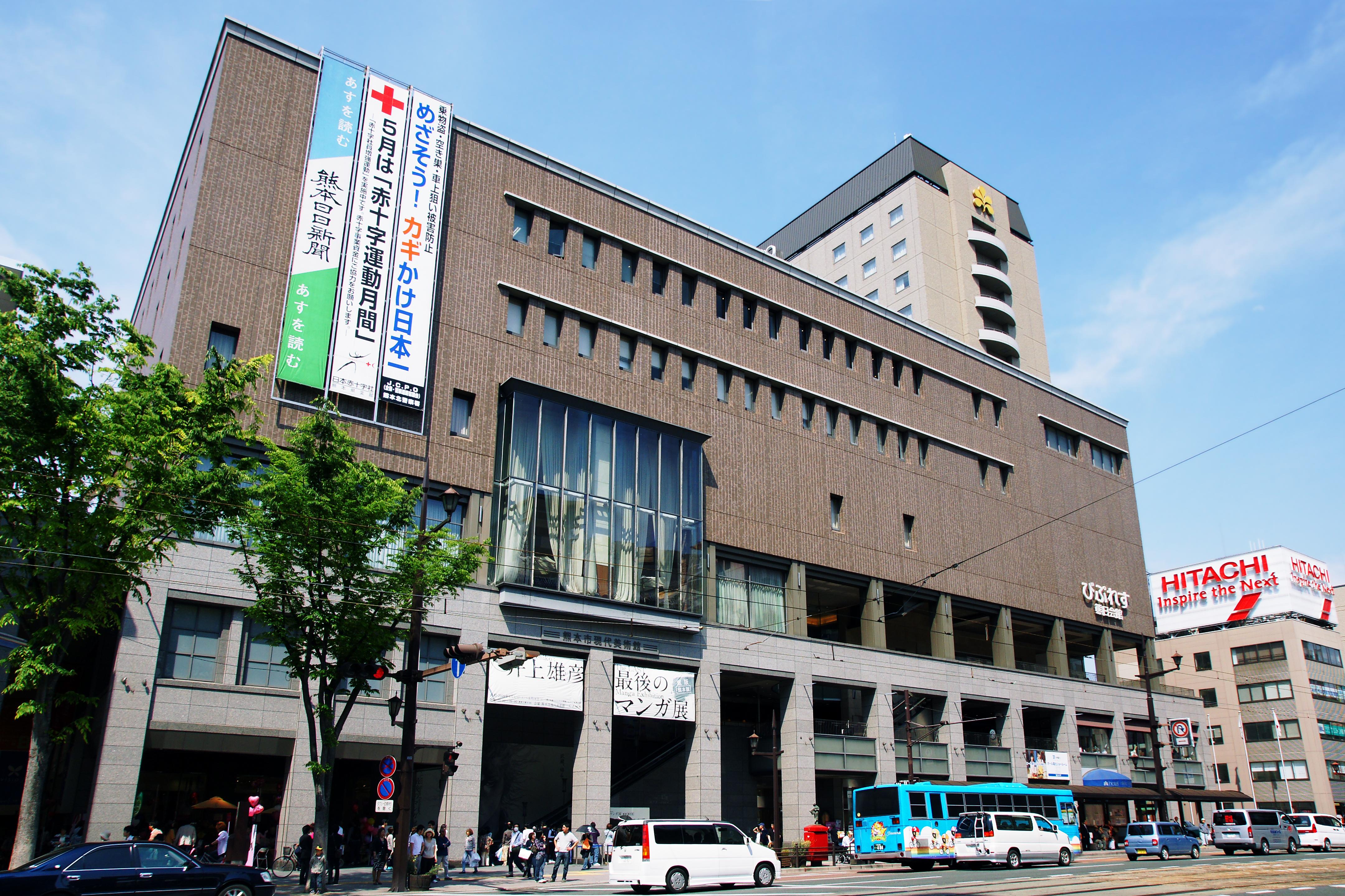 熊本ララバイ母子ヌード 熊本 熊本市現代美術館 CAMK Blog::荒木経惟展