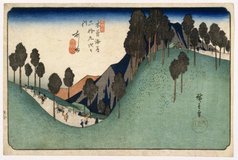 sixty nine stations of the kisokaido