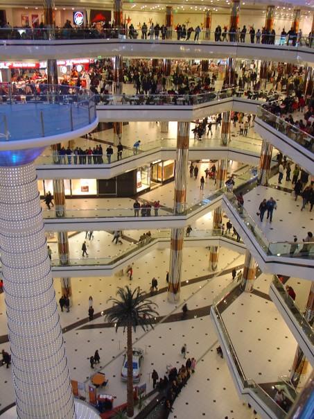 File:Cevahir Mall.jpg - Wikimedia Commons