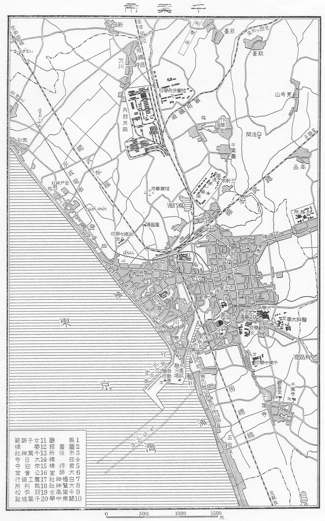 https://upload.wikimedia.org/wikipedia/commons/2/2b/Chiba_map_circa_1930.PNG