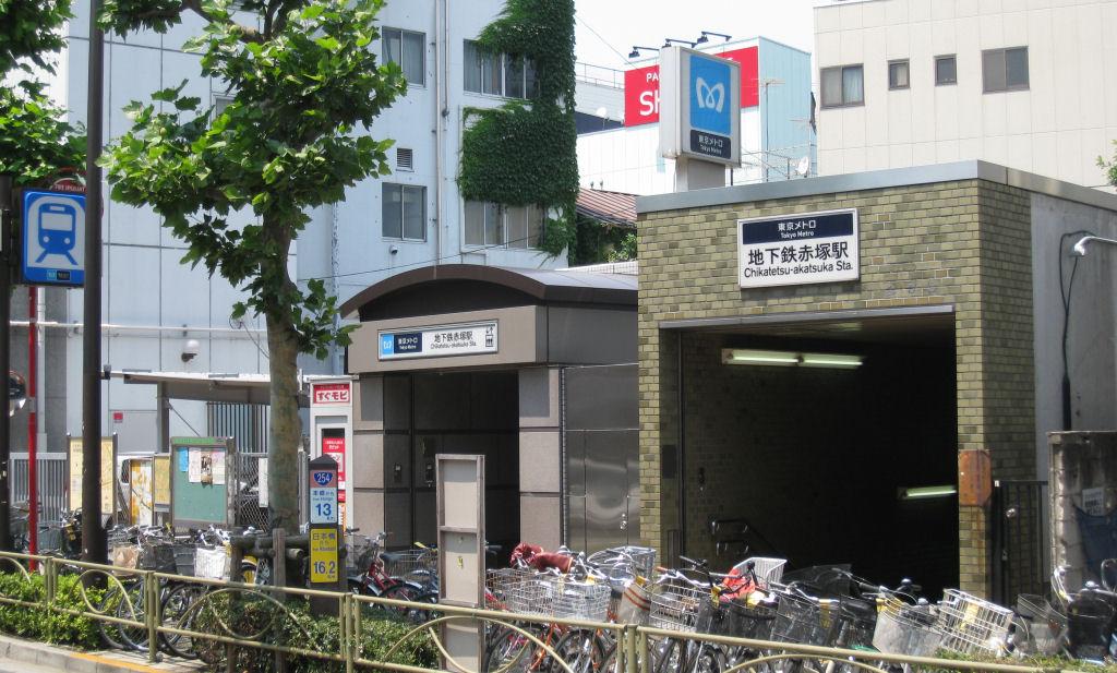 「地下鉄赤塚駅」の画像検索結果