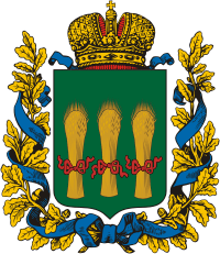 Coat of Arms of Penza gubernia (Russian empire).png