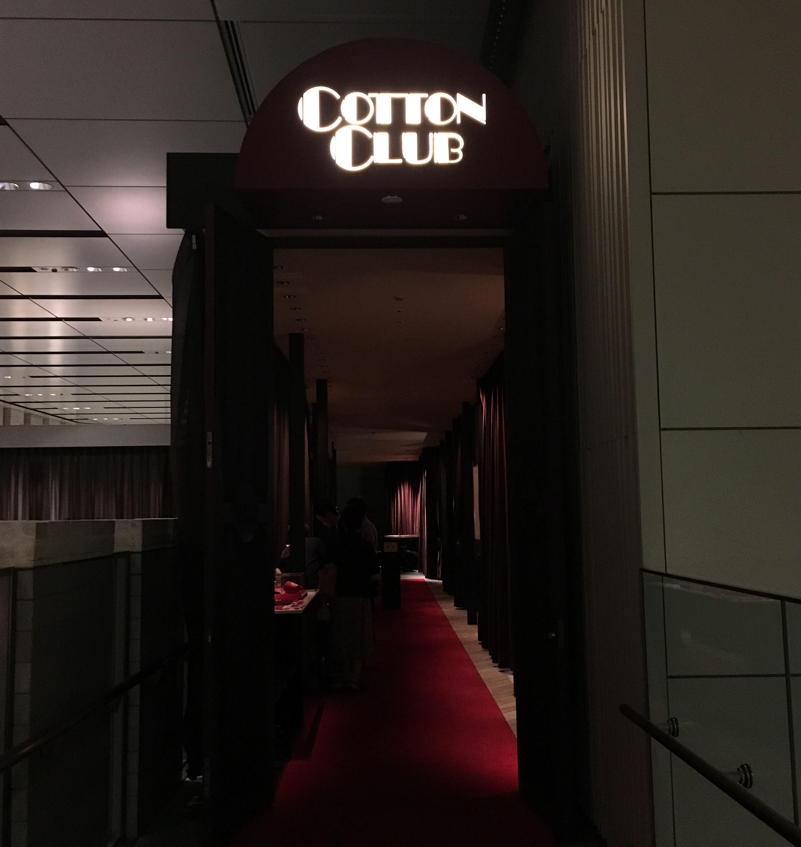 クラブ コットン