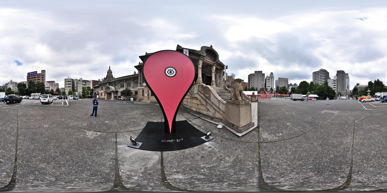 google térkép kecskemét Google Térkép – Wikipédia google térkép kecskemét