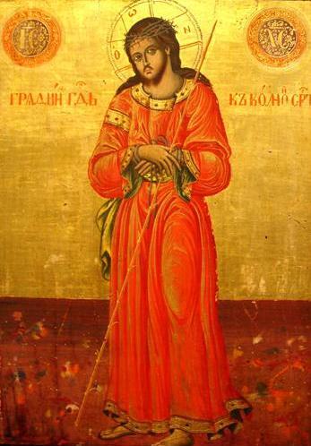 Isus od Kumanovo.jpg