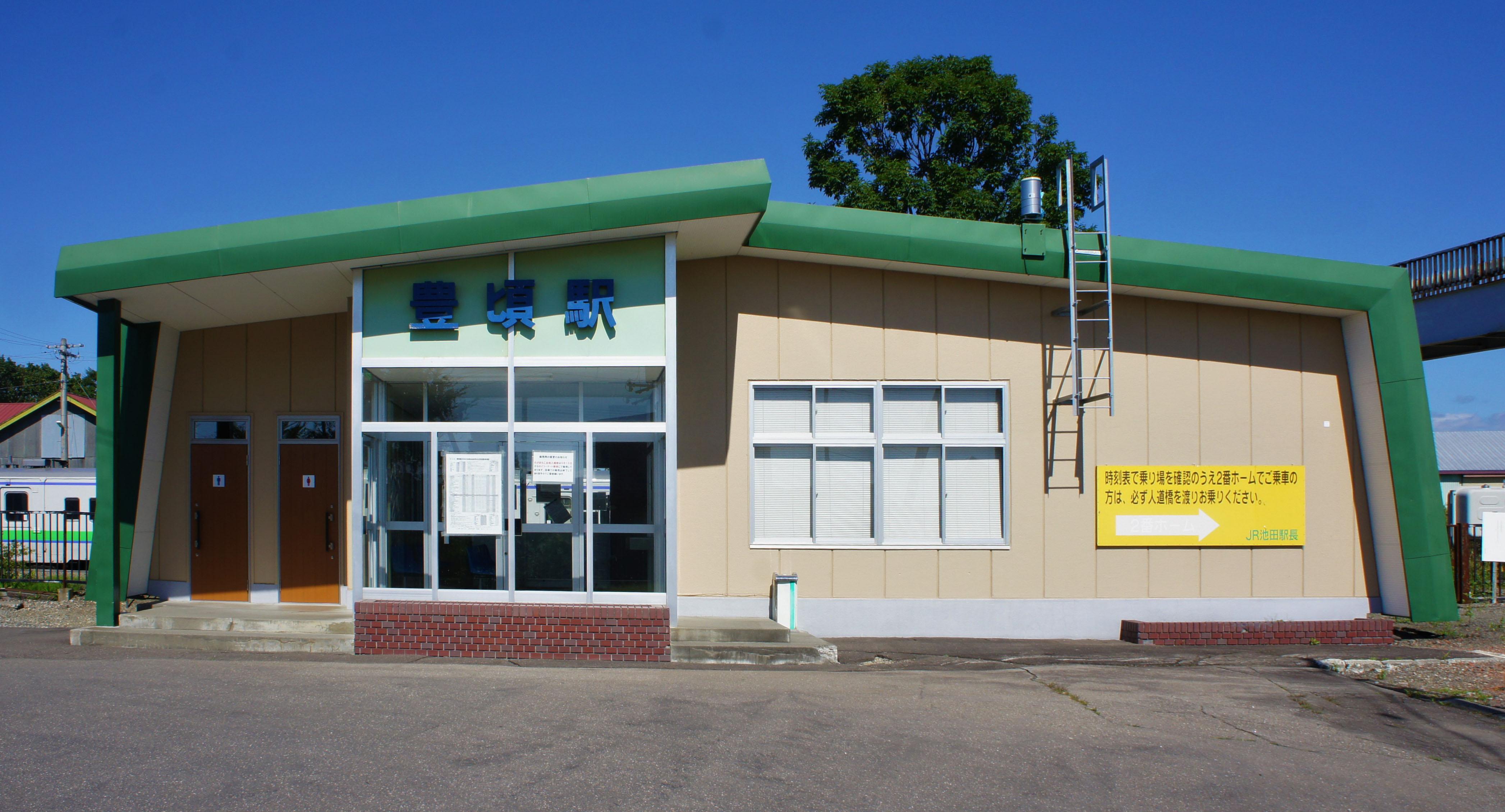 도요코로 역