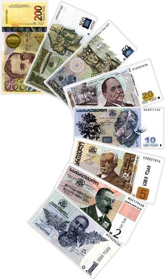 Международные резервы Нацбанка Грузии составили 2,5 млрд долларов