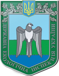 Logo of State Environmental Inspection of Ukraine.png