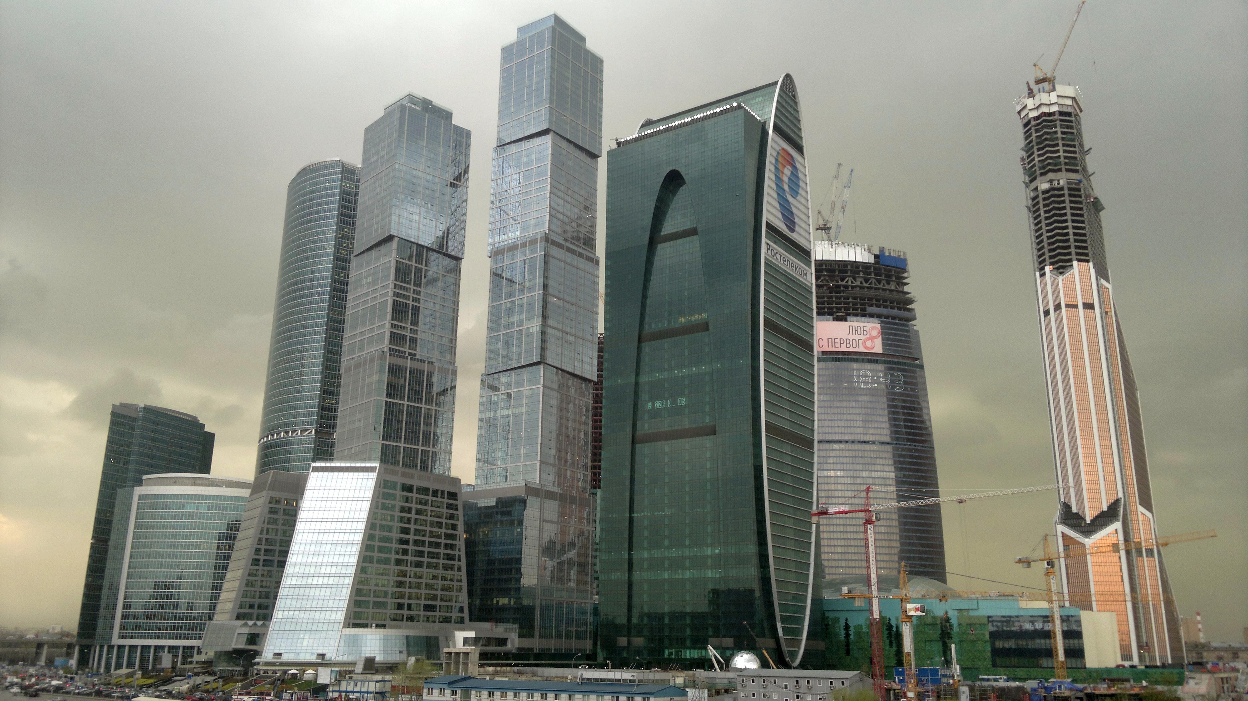 Business Center World Travel Holdings
