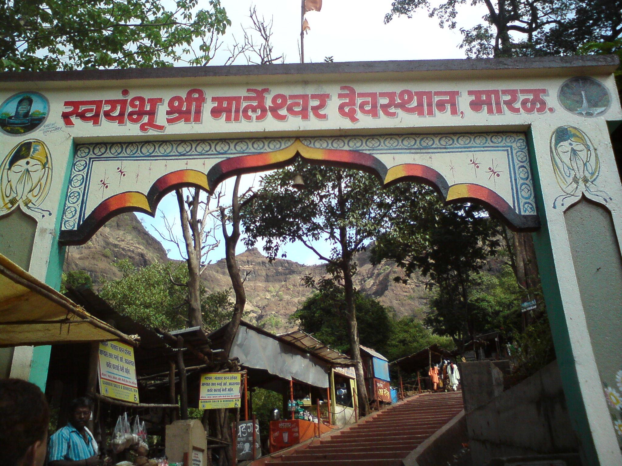 Image result for marleshwar