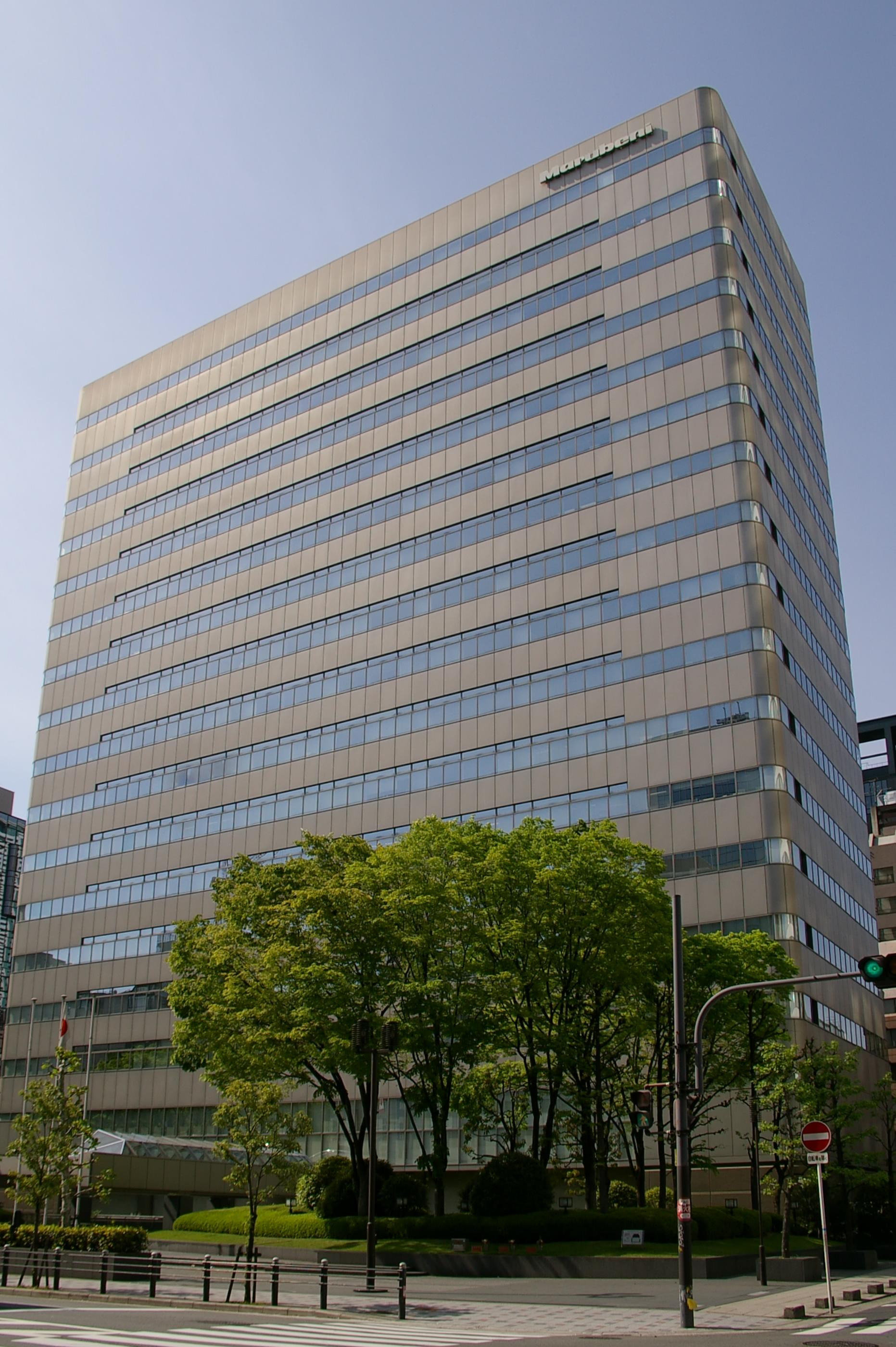 Marubeni-Osaka-hq-01.jpg