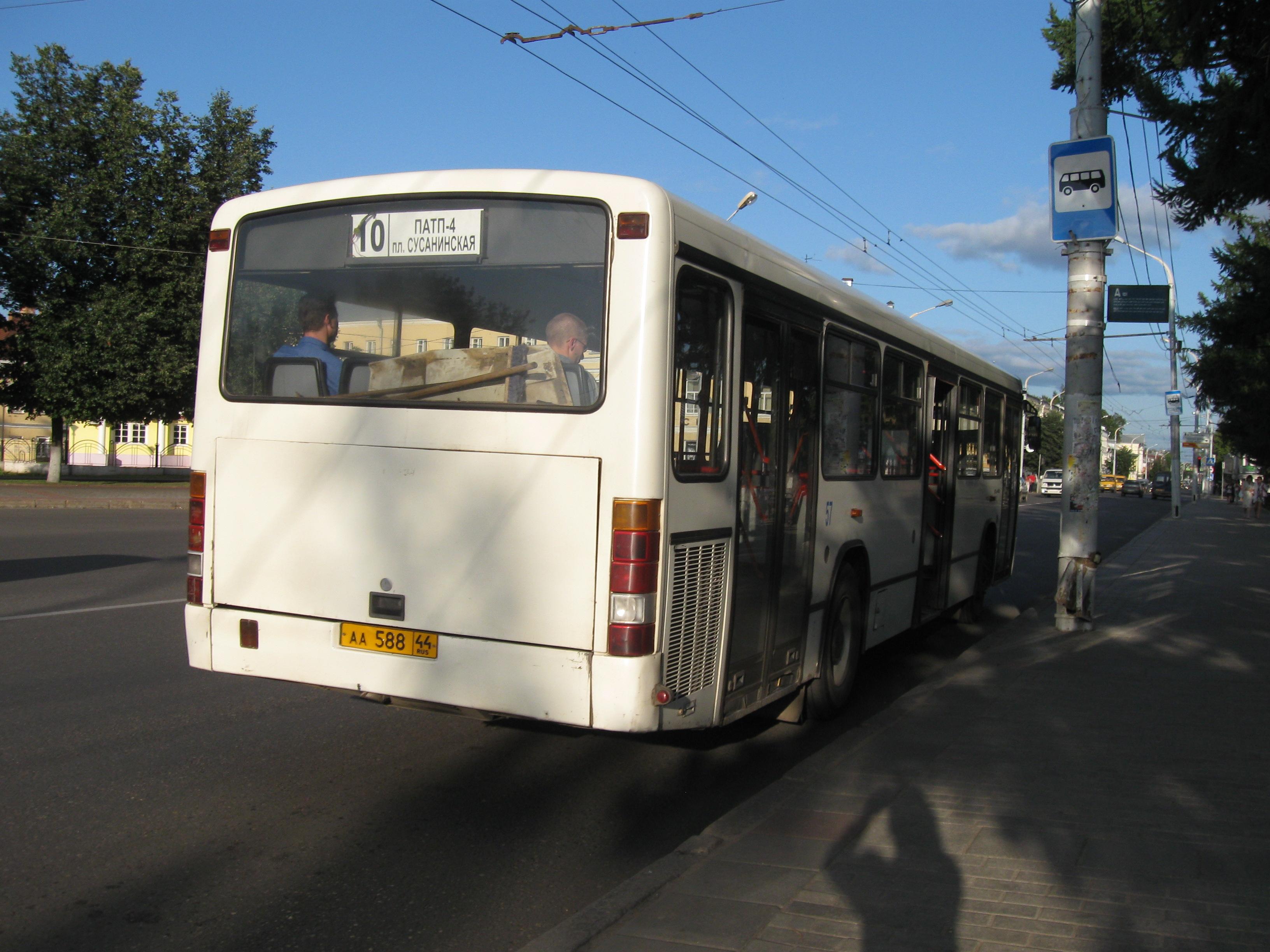 автобус мерседес бенц 0345