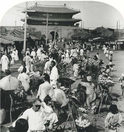 Sejarah Korea - Wikipedia bahasa Indonesia, ensiklopedia bebas