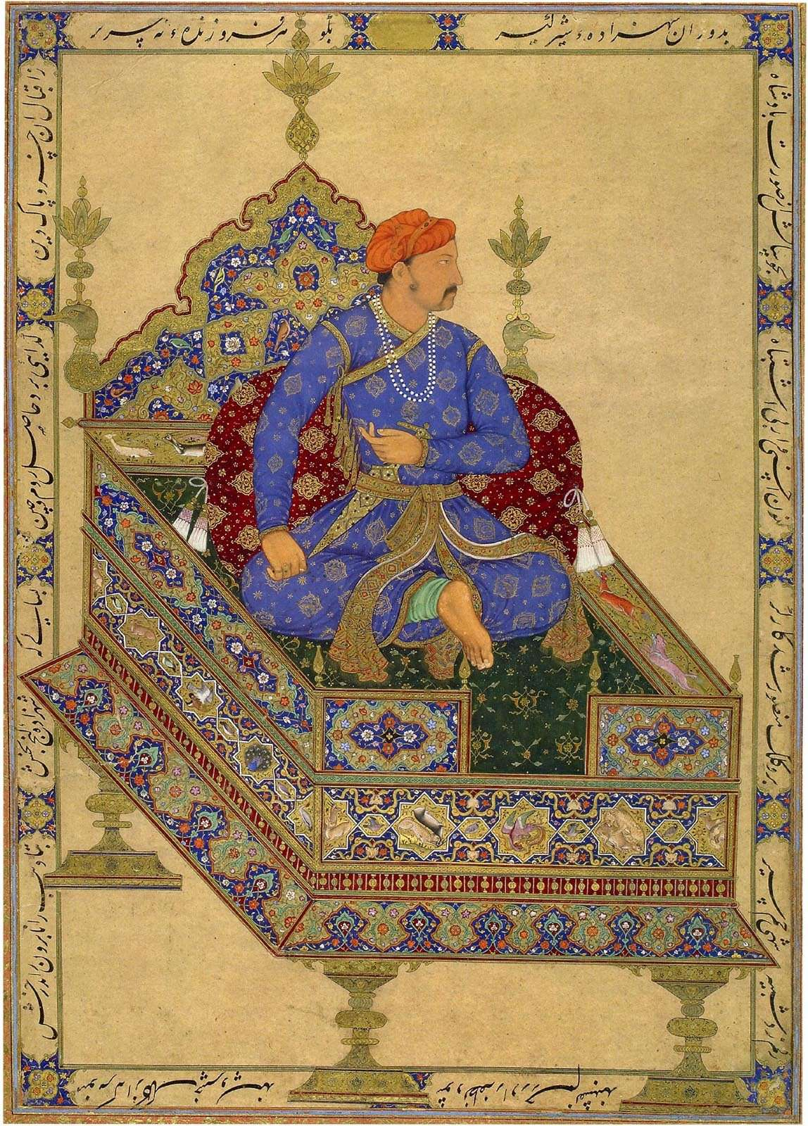 relationship between mariam uz zamani and salim nourallah