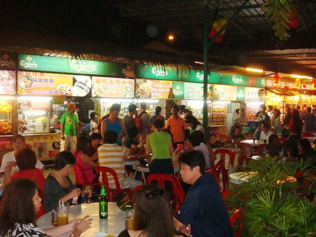 Penang Street Food App
