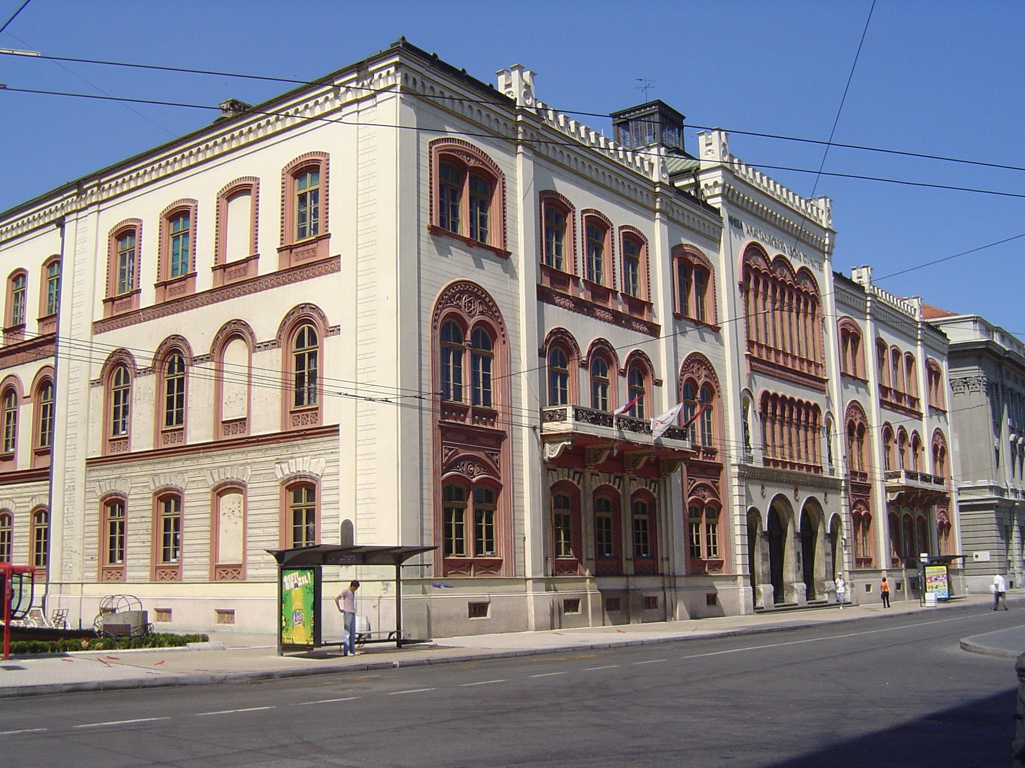 Znamenite gradjevine grada Beograda Rektorat_Beogradskog_univerziteta