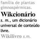 Wikcionário