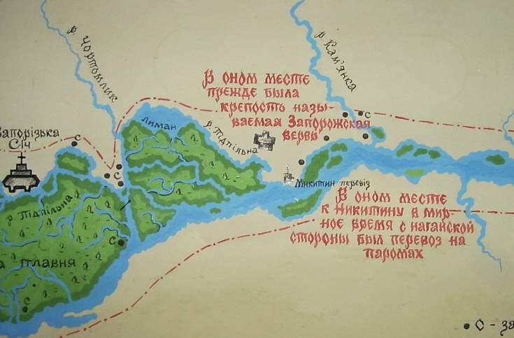 Никитин Перевоз на карте Запорожской Сечи