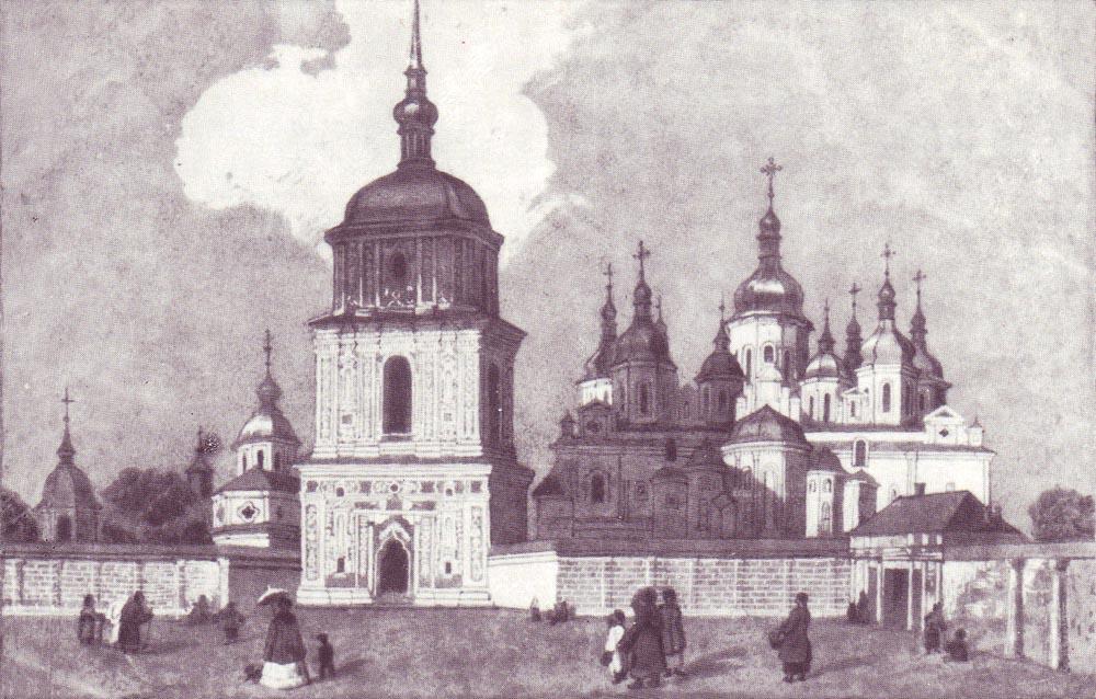 Софійський собор на картині М. Сажина 1840 року. Дзвіниця ще триярусна