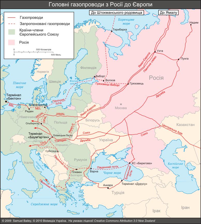 Германия начала поставлять в Украину газ через Польшу - Цензор.НЕТ 3341