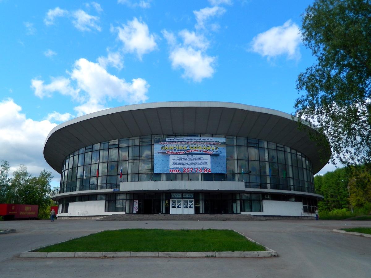 официальный сайт в перми