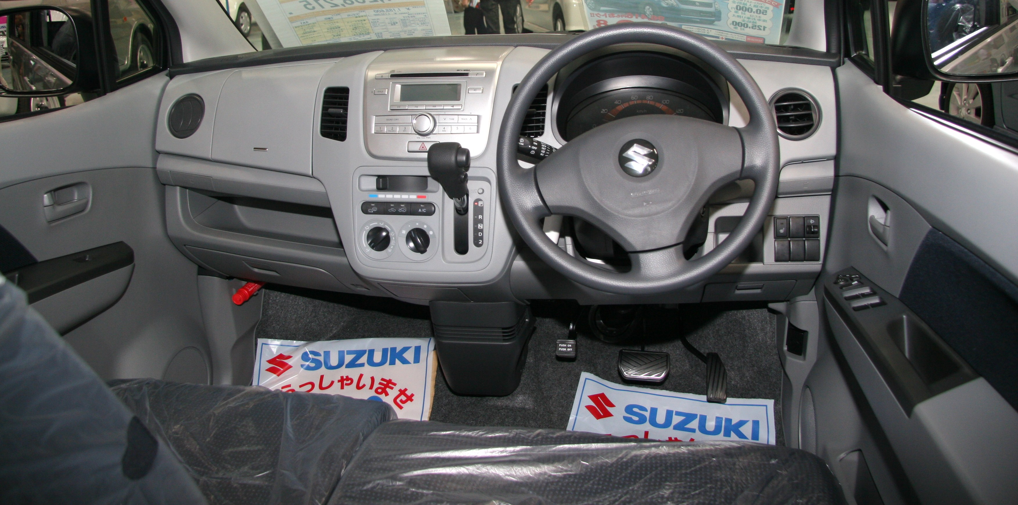 File 2010 Suzuki Wagon R Fx 4wd Interior Jpg Wikimedia