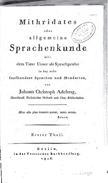 File:Adelung Mithridates Title.png