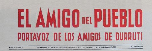 File:Amigo pueblo.jpg