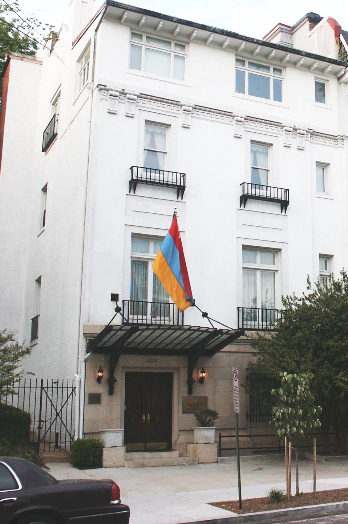 Flag of Armenia  Wikipedia