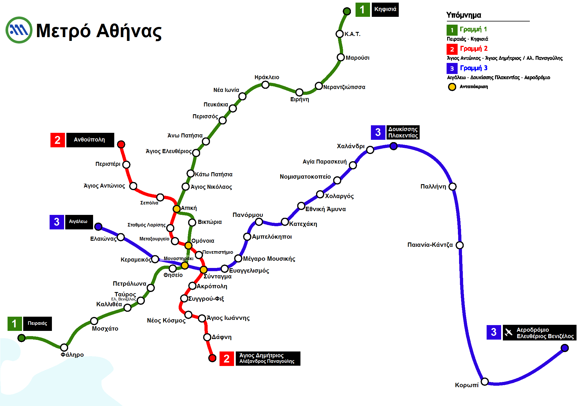 Athens Subway Map.File Athens Metro Map El 2013 Png Wikimedia Commons