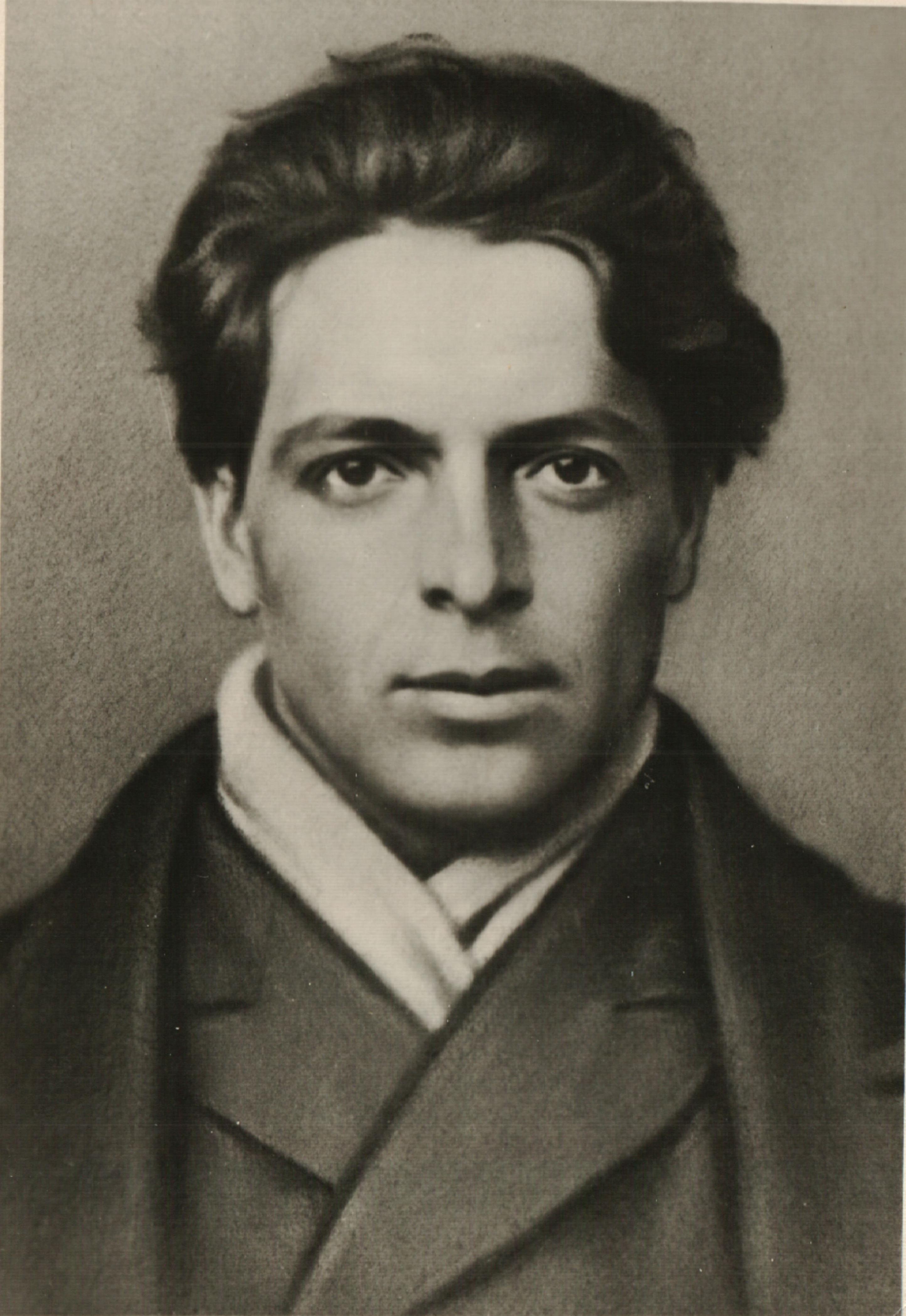 Hristo Smirnenski bulgarian