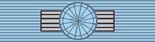 Командор ордена Южного Креста