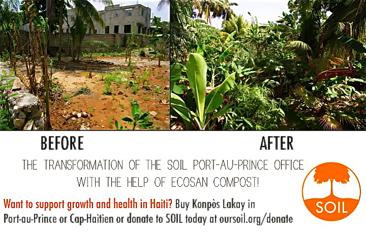 File:Before and after photos from SOIL's Port-au-Prince office (16594267145).jpg
