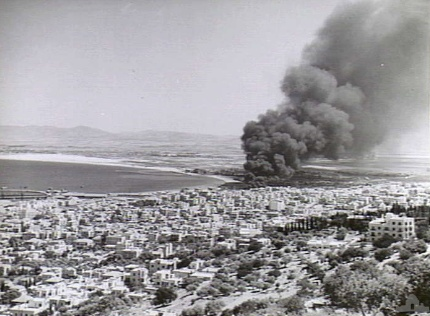 Bombing of haifa 13