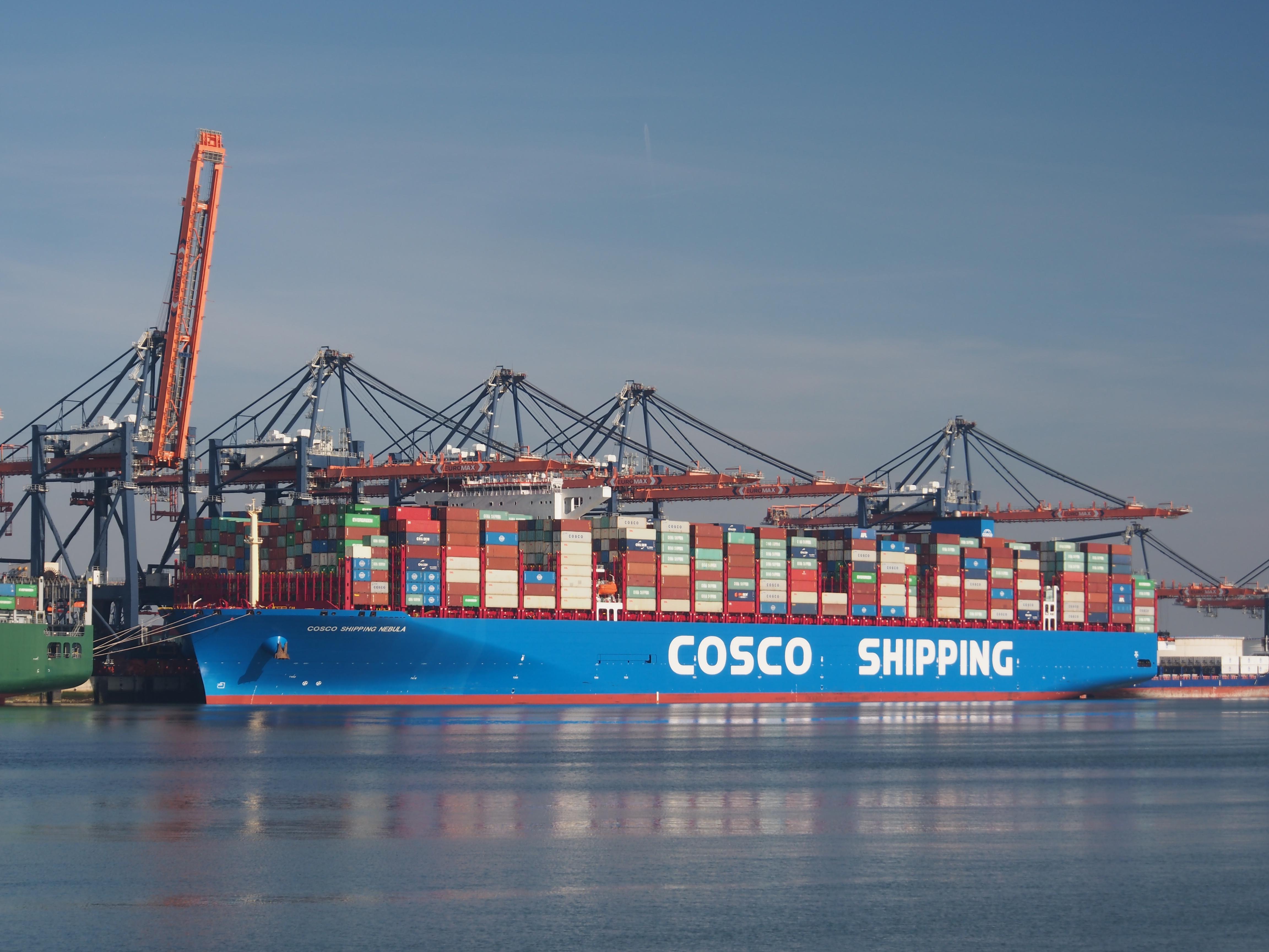 File:Cosco Shipping Nebula (ship, 2018) IMO 9795622 pic4 JPG