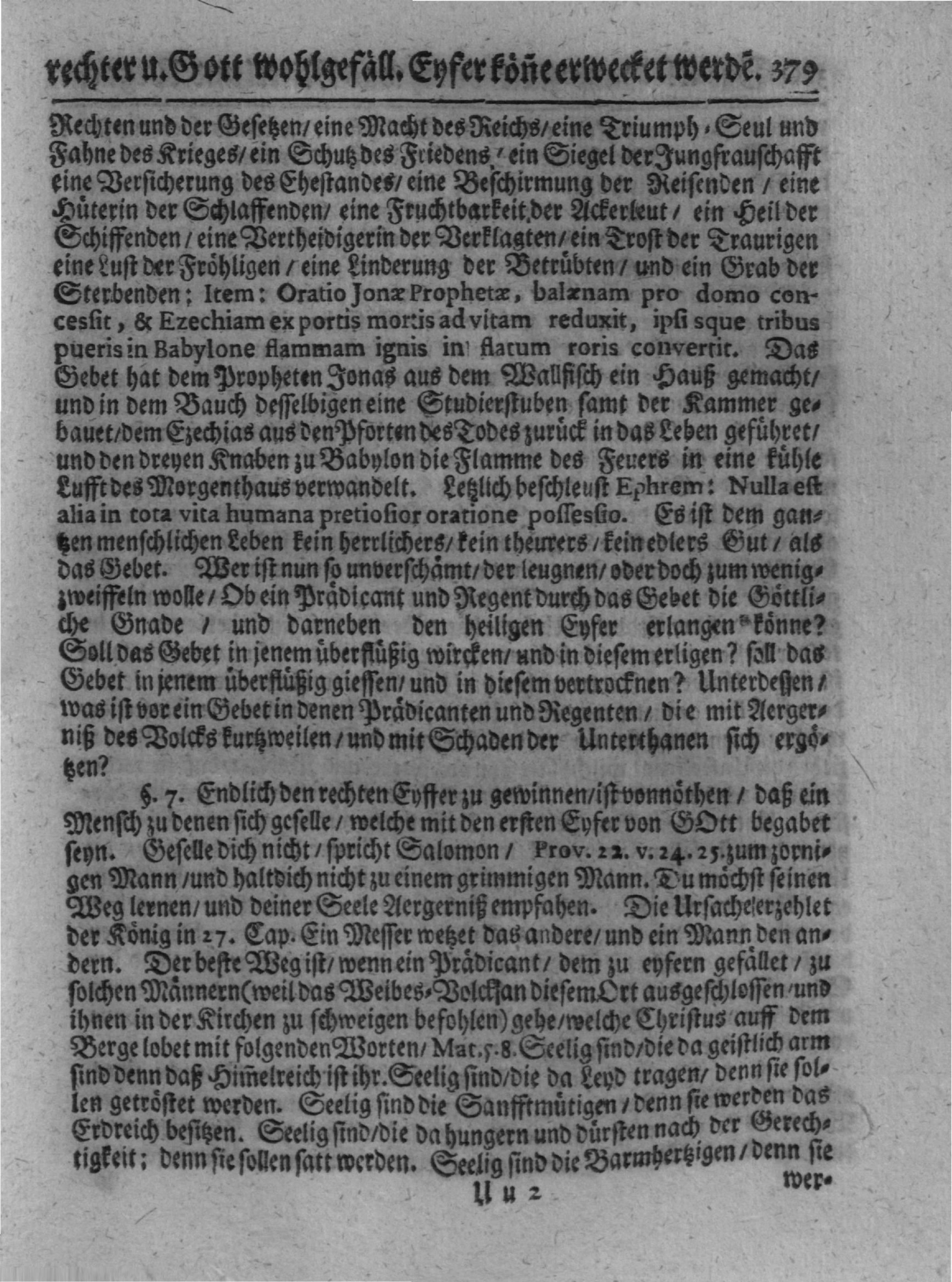 File:De Vom Unfug des Hexen-Proceßes 357.jpg - Wikimedia Commons