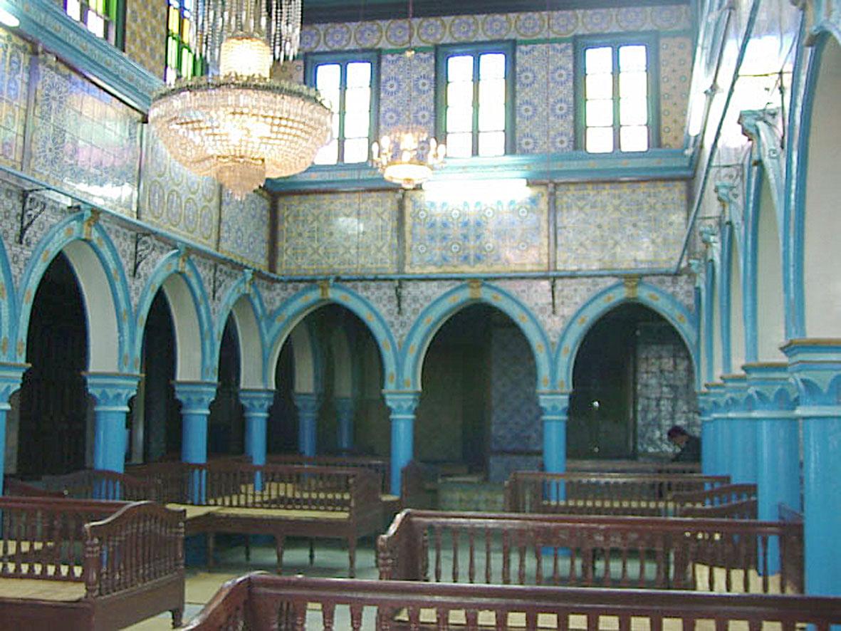 Интерьер синагоги Эль-Гриба