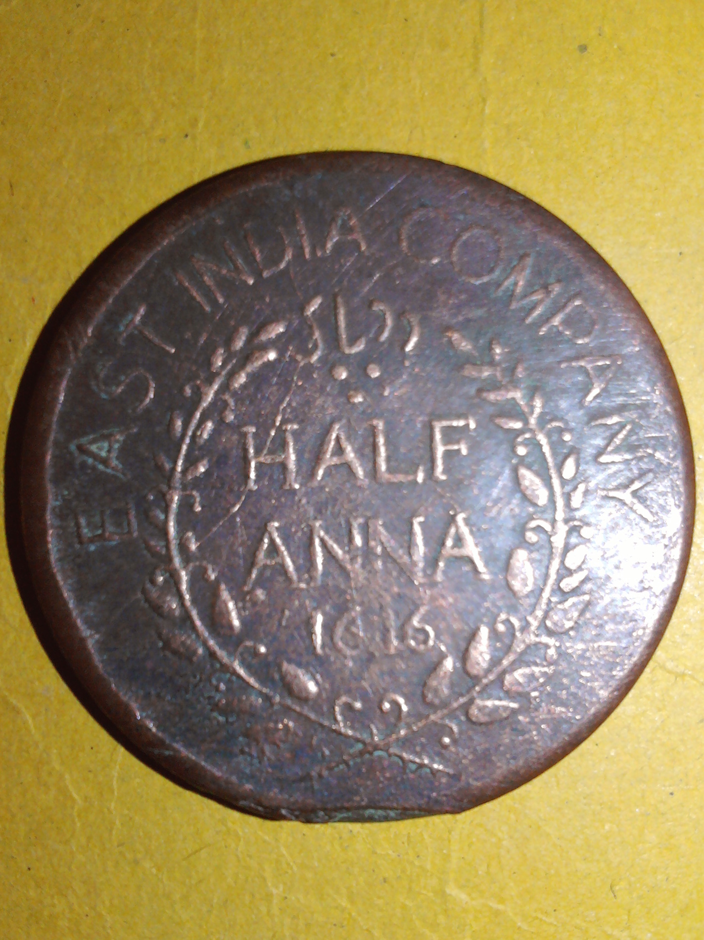 File:East india company half anna coin 1616.jpg