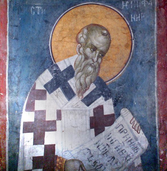 Ikon av St Epifanius fra klosteret Gračanica i Serbia