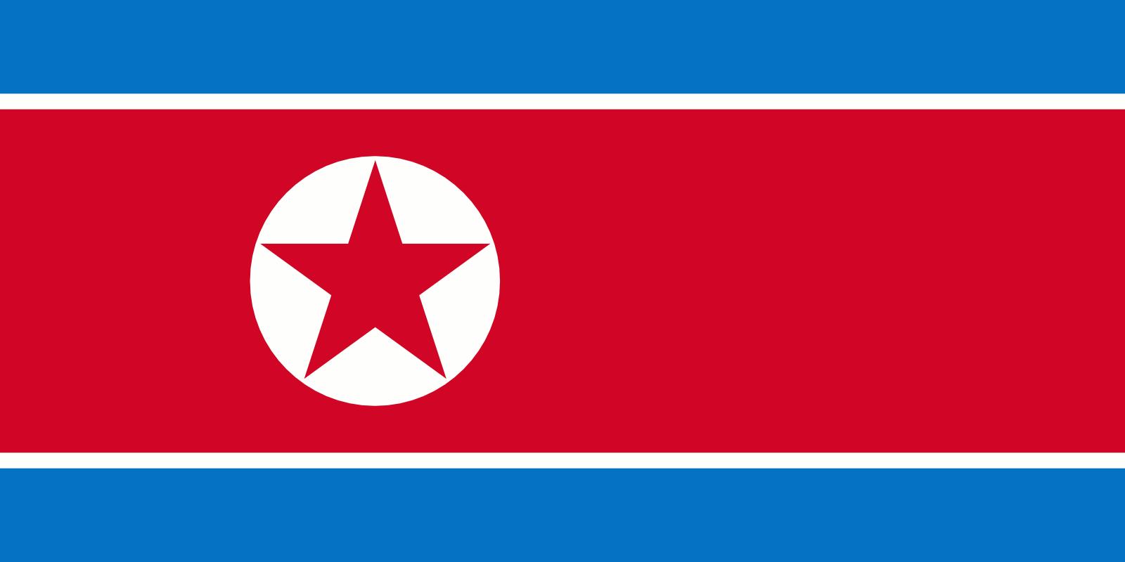 file flag of north korea png wikimedia commons korea flag vector Korean Flag Logo