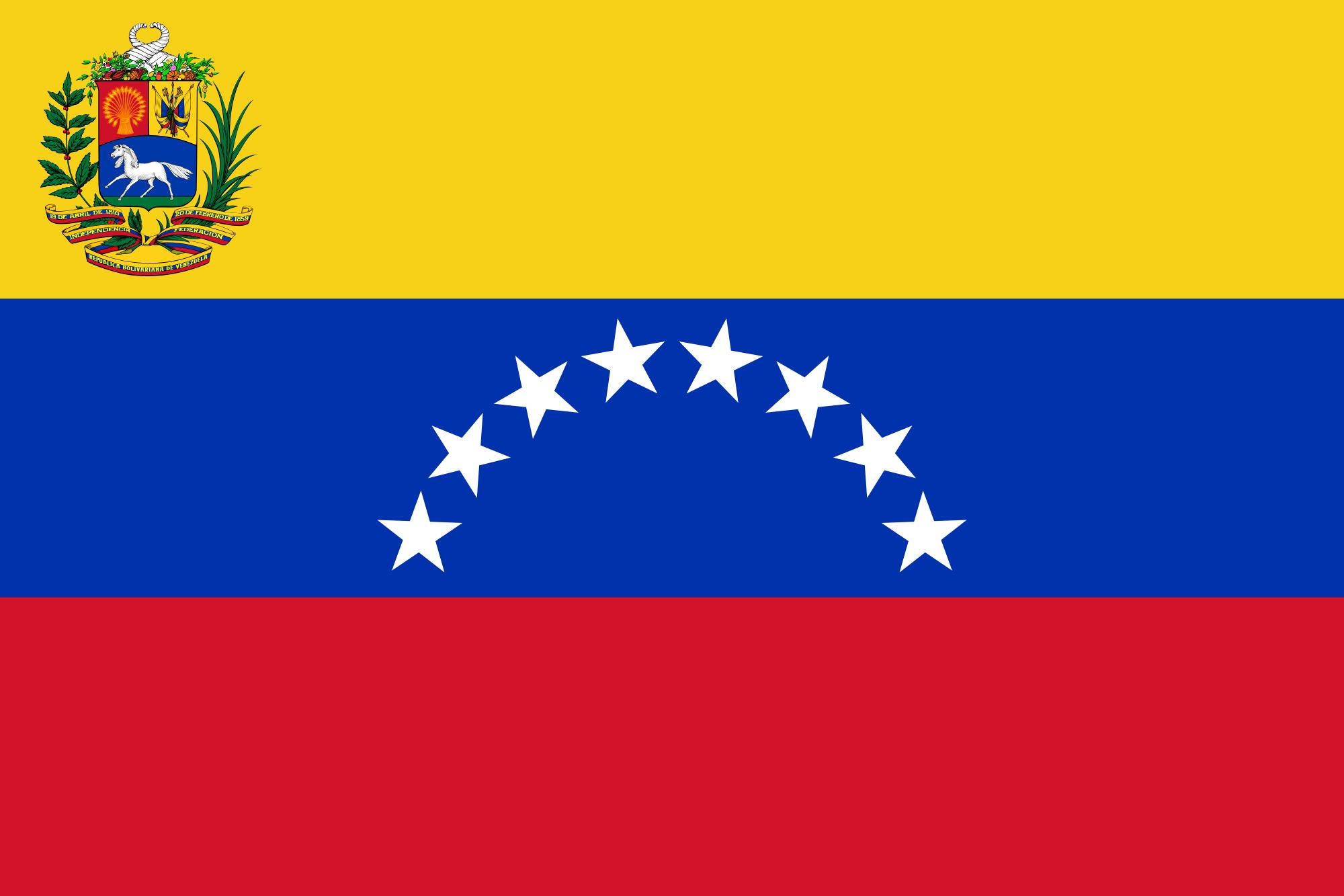 هلــ تعلم إلى ماذا ترمز Flag_of_Venezuela_(state).png