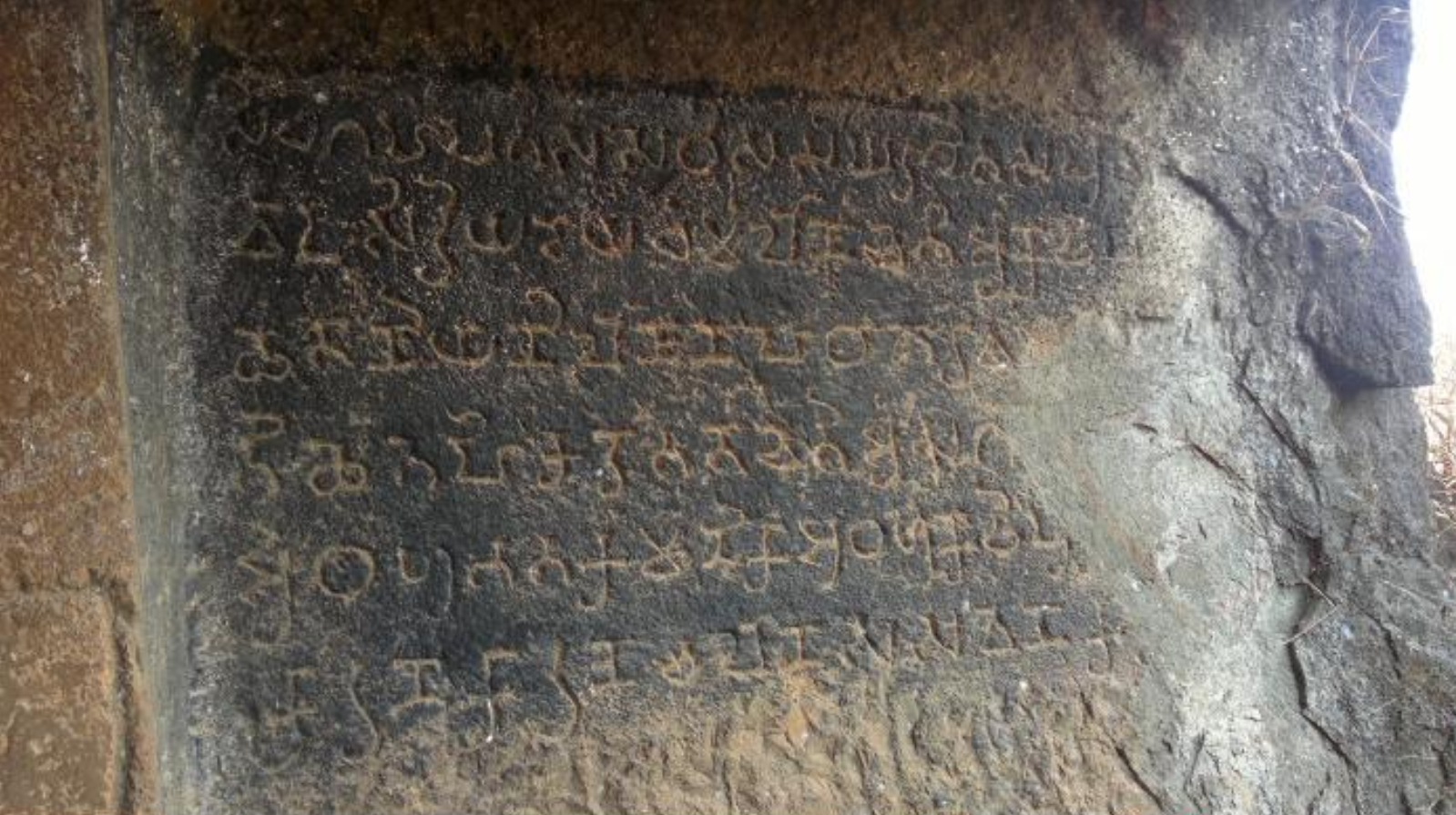 Gandhapale caves inscription.jpg