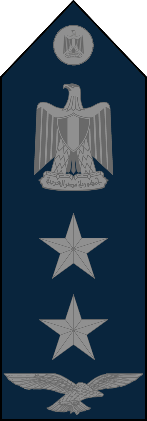 Captain Rank Air Force Air Force Rank.png
