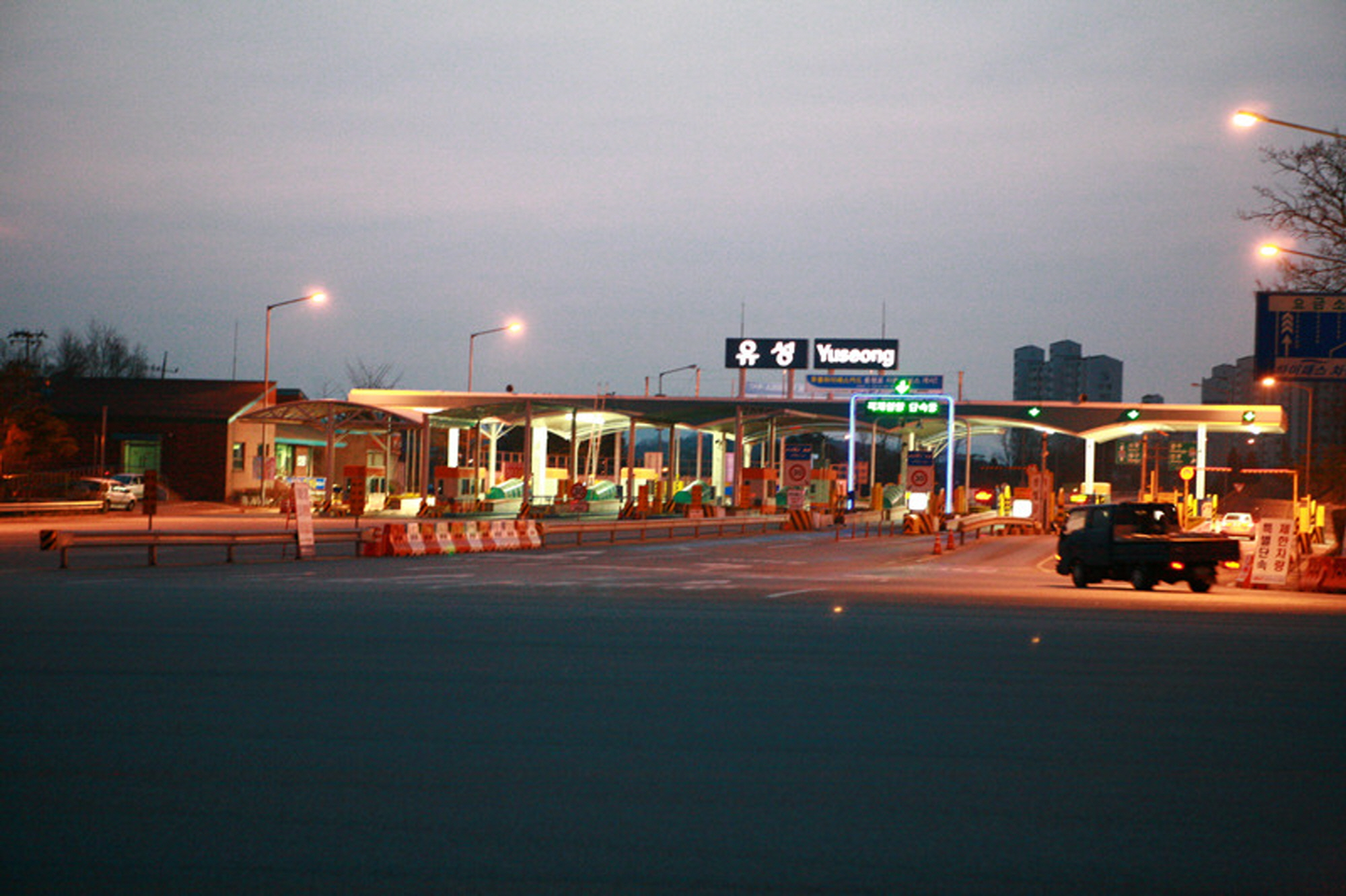Honam Expressway Branch Yuseong Interchange Tollgate at Dawn or Early Morning 2.jpg