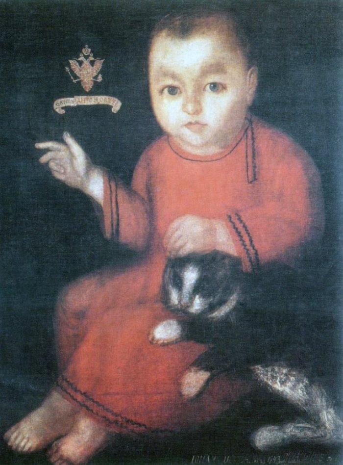 Иван 5 Алексеевич  encyclopaediarussiaru