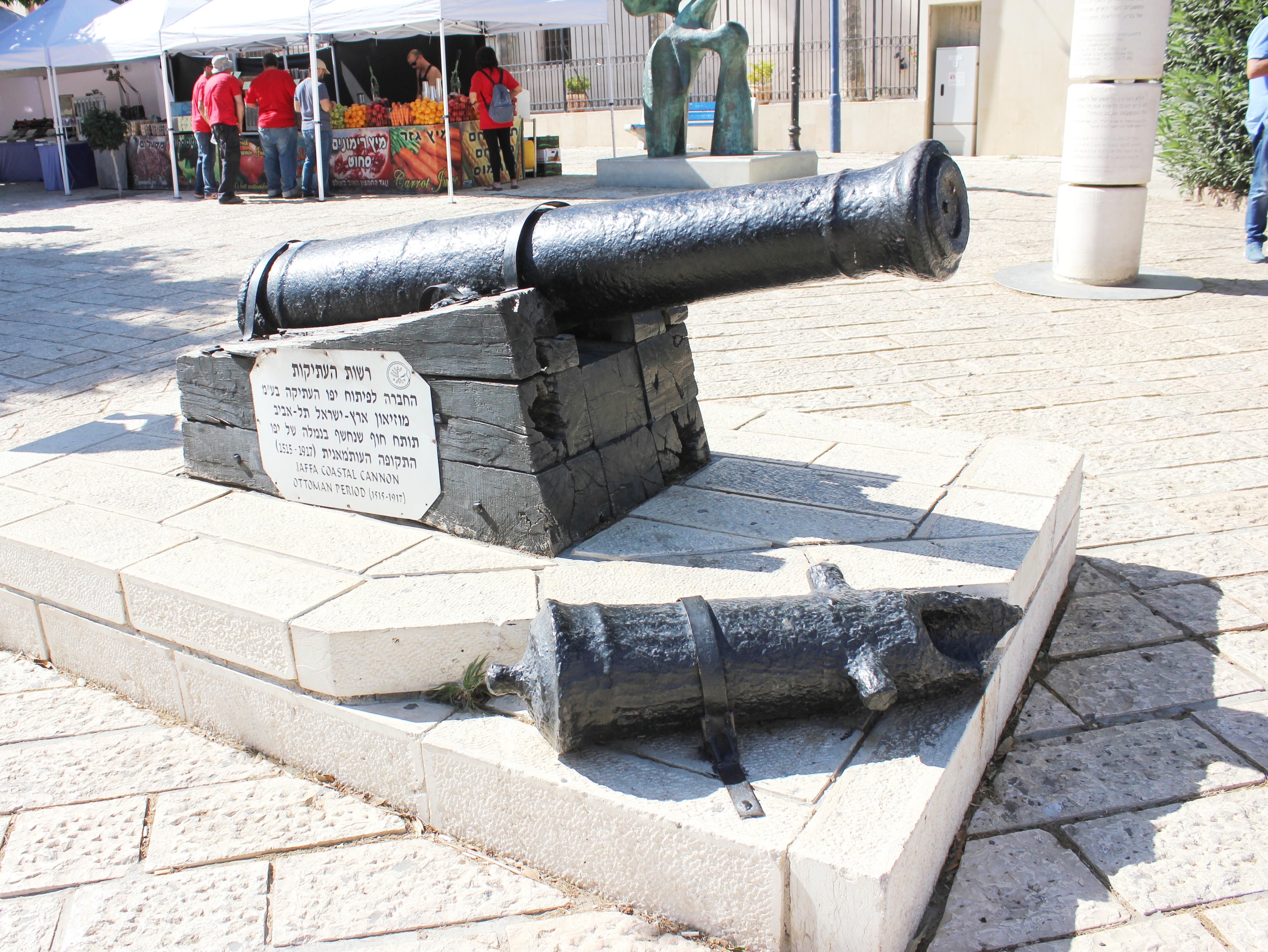 Filejaffa Coastal Cannon Ottoman Period 1515 1917jpg Wikimedia