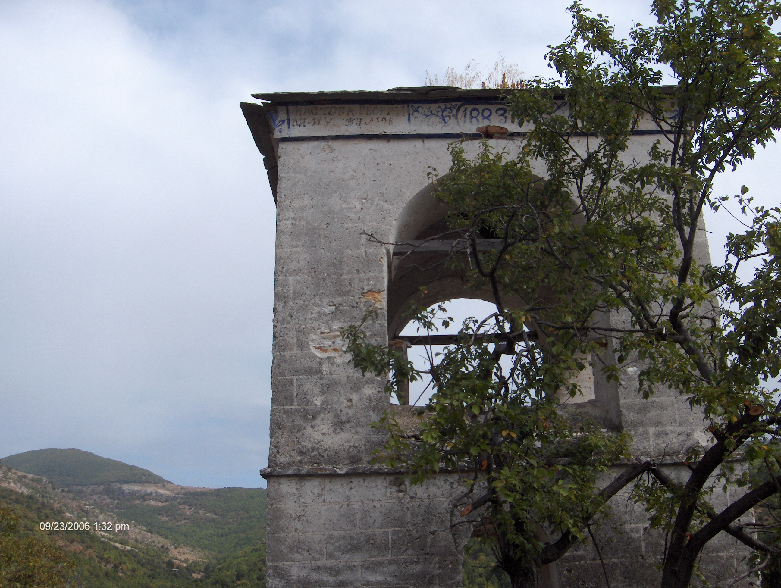 Steeple of bell tower at Banitsa